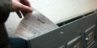 Севастопольцев ждет новый платеж от управляющей компании дома