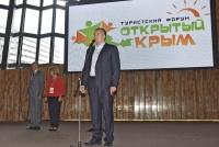 Ялта примет в марте четвертый международный туристский форум «Открытый Крым»