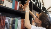 В Симферополе появится Литературный сквер