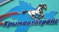 «Крымавтотранс» установит кассы по продаже билетов на приграничных территориях