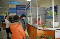 Ялтинский Центр занятости населения – один из лучших в Крыму