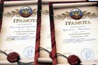 Ялтинская команда выиграла первый этап Кубка Крыма по метаниям