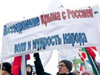 В Крыму планируют установить памятник в честь воссоединения с Россией