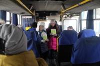 В Евпатории состоялась профилактическая акция «Я - пассажир»
