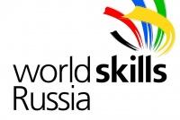 Второй региональный чемпионат «Молодые профессионалы» пройдет в Симферополе