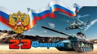 В Симферополе 23 февраля отметят показом военной техники и концертом