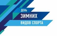 В Симферополе День зимних видов спорта отпразднуют фигурным катанием и дружеским матчем