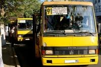 Власти Симферополя назвали маршруты, по которым автобусы должны ходить до 23:00