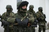 Услуги по охране Керченского моста обойдутся в 4,5 миллиарда