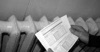 803 севастопольским домам обещают пересчитать плату за отопление
