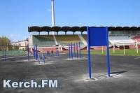 В Керчи установят 9 новых площадок ГТО