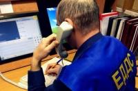 Телефон единой дежурной диспетчерской службы Севастополя «1563» получит сайт и мобильное приложение