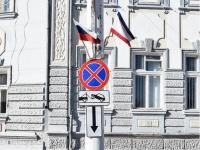 В Евпатории парковку на Театральной площади запретили