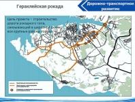 """В Севастополе хотят возродить послевоенный дорожный проект """"Гераклейская рокада"""""""