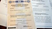 Сертификаты на маткапитал в Крыму за два года получили более 90 тыс крымских семей