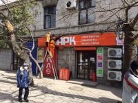 В Ялте улицы Московскую и Киевскую очистили от незаконных вывесок