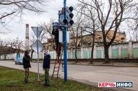 В Керчи половина новых светофоров не работает