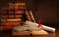 Конкурс ««Библиотечная аналитика-2017» определит лучших работников