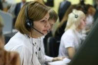 Крымский Госкомрегистр временно недоступен