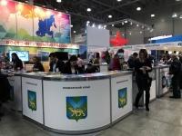 В Москве презентовали туристический потенциал Евпатории