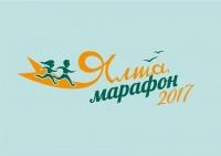 В марафоне «Ялта-2017» в этом году зарегистрировано в четыре раза больше участников