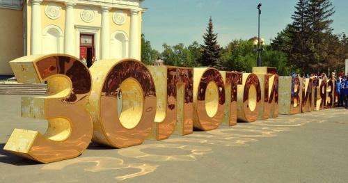 Международный кинофорум «Золотой витязь» традиционно пройдет в Севастополе в конце мая