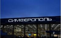 В аэропорту Симферополя открыли современный зал ожидания