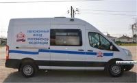 В Керчь едет «мобильный офис» Пенсионного фонда России