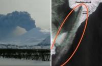 После двухвекового сна на Камчатке проснулся вулкан Камбальный