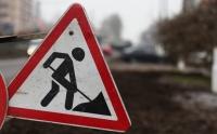 В Севастополе из-за ремонта перекроют объездную дорогу