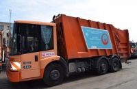 Ялтинцы за вывоз мусора задолжали более 18-ти миллионов рублей
