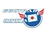 В Крыму закрывается «Быстрая почта»