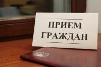 Керченской межрайонной природоохранной прокуратурой проводится Всероссийский день приема предпринимателей