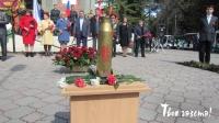 14 апреля торжественные мероприятия в честь освобождения Алушты