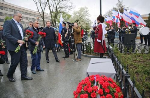 В Симферополе отметили день издания Манифеста Екатерины II о присоединении Крыма