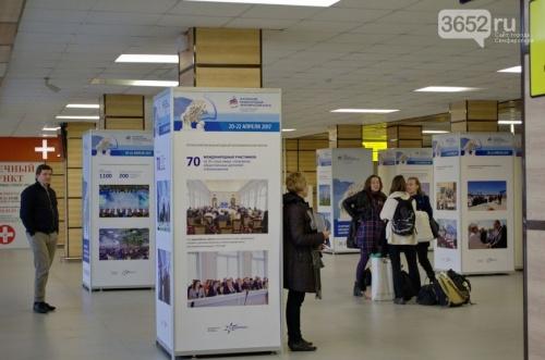В аэропорту «Симферополь» открылась фотовыставка, посвященная развитию Крыма