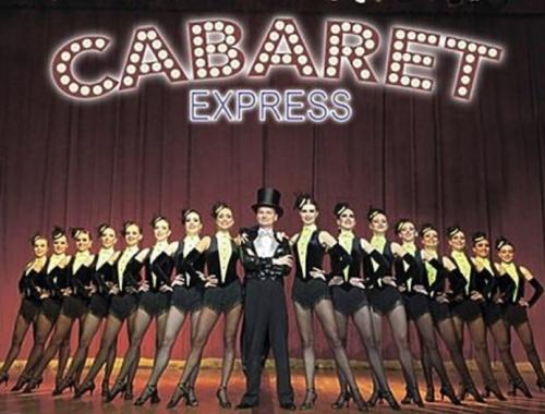 27 апреля в Керчи пройдет хореографический спектакль «Cabaret express»