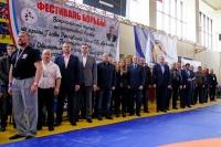 В Ялте откроется первый в истории города борцовский зал