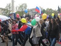 В Симферополе обещают большое шествие на Первомай