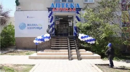 Еще одной «Доброй Аптекой» в Севастополе стало больше