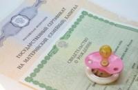 Материнский капитал позволил улучшить жилищные условия более 7 тысяч крымских семей