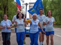 В Симферополе пройдёт спортивная акция «Бег мира — 2017»