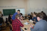 В Ялте прошла ежегодная конференция, посвященная развитию образования в полиэтническом регионе