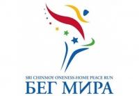 Участники эстафеты «Бег Мира» прибегут в Керчь
