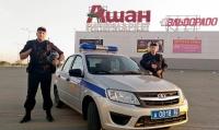 В г. Симферополе сотрудники вневедомственной охраны Росгвардии задержали подозреваемую в краже из гипермаркета