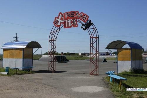 В Керчи на обустройство покрытия площадки экстрим-парка потратят 2 млн руб