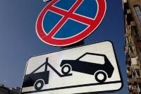В Симферополе запретили парковку на улице Жуковского