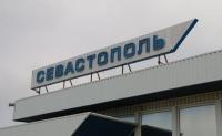 22 земельных участка вернут городу для развития аэропорта «Бельбек»