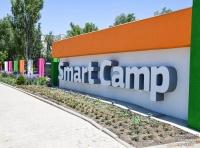 В Евпатории открыли инновационный детский лагерь