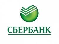 Сбербанк не собирается открывать отделения в Крыму из-за санкций